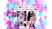安以轩结婚誓词俏皮浪漫 《仙剑奇侠传》早预言2