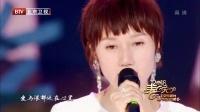北京春晚 第二十四段end3 北京卫视环球春晚拼接 20180216 高清版