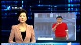 首届世界互联网大会乌镇落幕 网络界领军人物激烈交锋