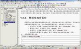 魔乐科技李兴华16_SQL语法_04_C