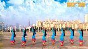 阿中中梅梅翠翠广场舞《阿尔山的姑娘》正背表演与动作分解