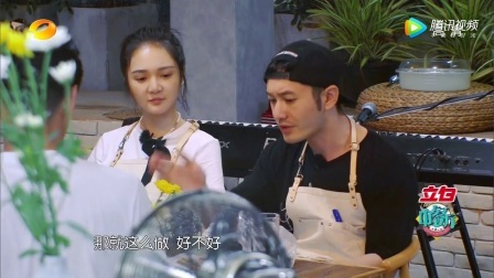 """中餐厅来了位神秘人物,赵薇黄晓明齐声喊她""""妈""""? 170805 中餐厅"""