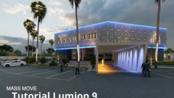 【渲染流程】LUMION 9提示和技巧#