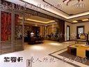 2012天津中式装修,天津中式家装,紫云轩http:www.zyxuan.org—在线播放—优酷网,视频高清在线观看