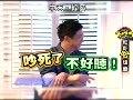给你哈音乐 2011-10-15期 第B段