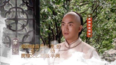 毛阿敏 - 《十月围城》主题曲-《中国山》
