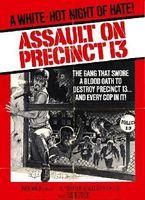 血溅十三号警署 1976版