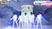 8/28 Z I P King & Prince 生出演 ~ 恋爱应援曲「koi-wazurai」