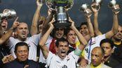 中超-17赛季-亚洲足球的神话! 回顾尤尼斯2007亚洲杯神奇表现-专题
