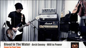 Blood in The Water - Arch Enemy - Will to Power - Cover By Paul Yang