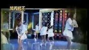 万秀猪王2013看点-20131102-SUN LADY《姐姐》