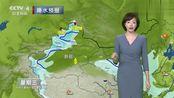 天气预报:6-7号台风娜基莉生成!大雪、暴雪、12级大风齐聚