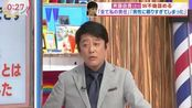 viking170912 日圈娱乐新闻评点之打脸啪啪啪,斉藤由貴不伦承认并谢罪