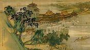 08帝国时代-秦与西汉(2)