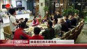 """《青春旅社》:餐桌""""会议""""欢乐多"""