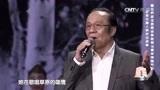 杨洪基老师演唱俄罗斯名曲《喀秋莎》