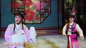 越剧《红楼梦》唱段 表演:钱惠丽 单仰萍 颜巧娜 陈群瑶 王婉娜