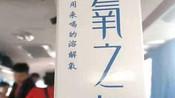 游客青海湟源遭遇天价高氧水:150元1瓶 可预防高原反应
