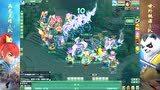 《神武3》电脑版第76届神武之战甲组决赛