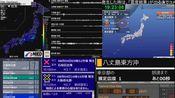 (回放)6.2地震2019年8月4日星期日日本本州近东海岸震中纬度/经度:37.72°N / 141.59°E