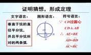初中数学1对1:垂直于弦的直径及例题精讲【中考数学】