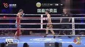荷兰姑娘铁拳对攻狂轰乱炸,中国王聪高扫上头一拳砸脸击倒强敌