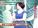 麻辣直通车20130524—在线播放—优酷网,视频高清在线观看