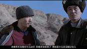【奥雷】国产高分剧情片《盲井》速看_0002