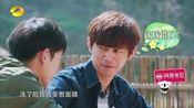 """向往的生活剧情升级版之沙溢刘宪华即兴对唱""""互吹"""" 黄磊秀口技"""