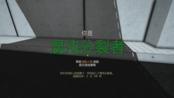 "[SCP:秘密实验室]史上最欧SCP-181,2分40秒极速逃脱!解锁成就""Escape Artist""(逃脱艺术家)!"