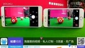 荣耀6Plus  iPhone6 拍照