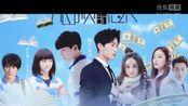 杨洋 赵丽颖 新剧《不可预料的恋人》甜蜜吻戏_标清