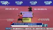 朱雨玲两分山东鲁能3-1八一 进决赛与武汉争冠