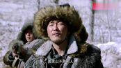 林海雪原:威虎山五当家遇胡彪故意找茬,胡彪不接茬暗自憋了口气