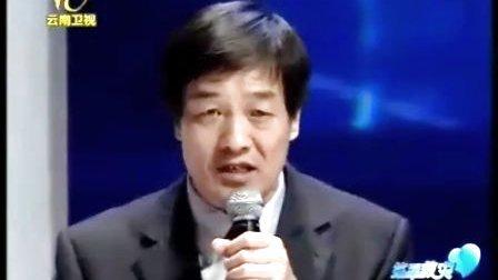 20100403《抗旱救灾 我们在行动》大型公益晚会 2.中央气象台首席预报员杨贵名先生