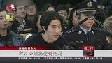 房祖名涉嫌容留他人吸毒案一审判决 获刑6个月[东方新闻]