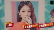 火箭少女101和电影《西虹市首富》合作的插曲《卡路里》MV正式上线-921热播影视-顾九娱乐