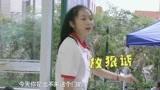 《快把我哥带走》独家幕后花絮:孙千你的节操呢,竟然屈服了!