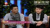 刘亦菲给同学李瑞超的印象