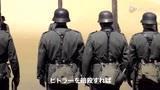 《海的黎明》日本预告片