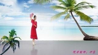 新疆琼露舞蹈《彩云追月》
