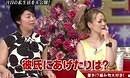 【100204】秘密岚 VIP ROOM cut(木村KAELA)()
