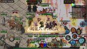 《热血传奇手游》城战不止之双子城争夺篇_ 热血传奇手机版精彩视频