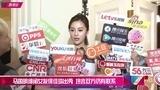 马国明绯闻女友徐佳琦出秀 坦言双方仍有联系资讯