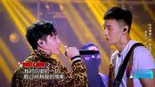 中国新说唱 半决赛 李荣浩&ICE《王牌冤家》