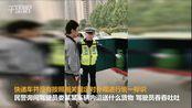 危险!郑州男子携11个液化气罐上路被查