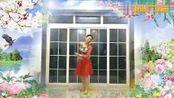 红尘广场舞《三生三世十里桃花》