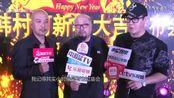歌手金霖力挺韩村河新年大集  引领民俗文化发展