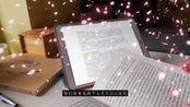 十九岁倒计时挑战之【推荐一本书】--《多少是 欲说还休》杨雨教授评讲李清照