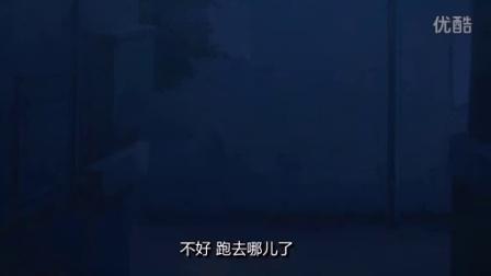 中国惊奇先生02